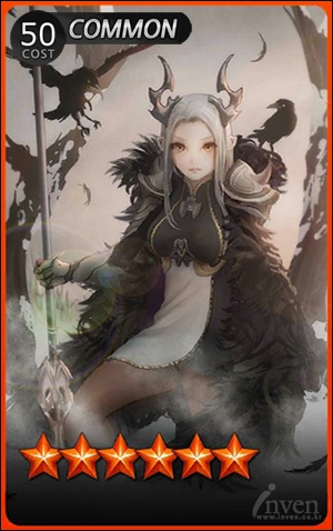 Morrigan the crow common
