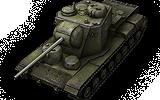 USSR-KV-5