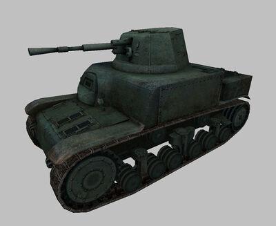AMR P103