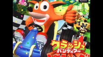 Crash Bandicoot Racing JAPANESE OST MAIN MENU -)