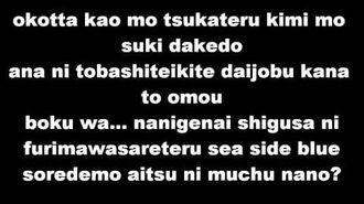 Dan Dan Kokoro Hikareteku, Intro de NSUSDAB GT-2