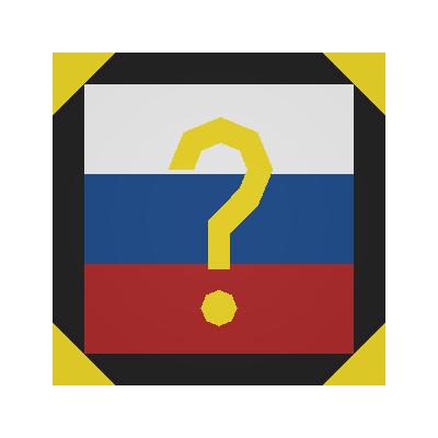 Russia Map Mystery Box Unturned Bunker Wiki FANDOM powered by