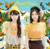 Bright Canary
