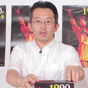NishiguchiTakeshi-May2015