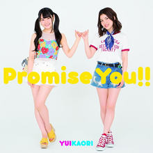 PromiseYou-limited