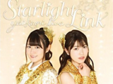 "YuiKaori LIVE ""Starlight Link"""