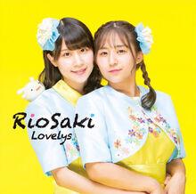 RioSaki-r