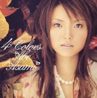 4-colors-abe-asami-cd-cover-art