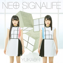 NeoSignalife-limited