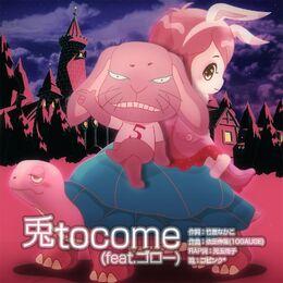 Usagitocome(featGoro)-r