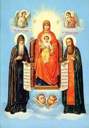 Ікона-Богородиці-Києво-Печерська-Свенська-3