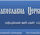 Офіційний сайт