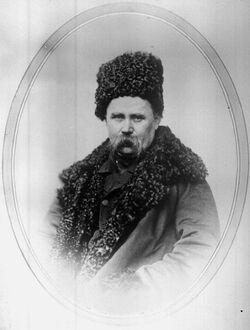 Taras Shevchenko 1859