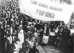 Хай-живе-вільна-Україна