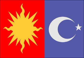 Herespere Flag j
