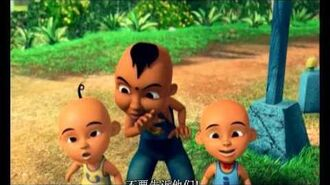 Geng Pengembaraan Bermula Offcial Trailer Eng Sub