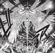 Ialda Baoth's true form