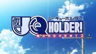 TVアニメ「UQ HOLDER!~魔法先生ネギま!2~」新PV