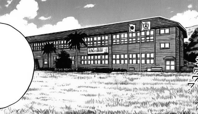File:Touno Middle School.png