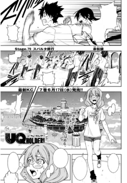 Chapter 79