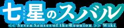 Shichisei no Subaru Wiki