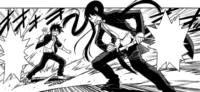 File:Kuroumaru ready to attack.png