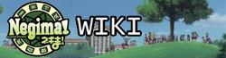 Negima Wiki