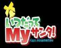 MySantaLogo