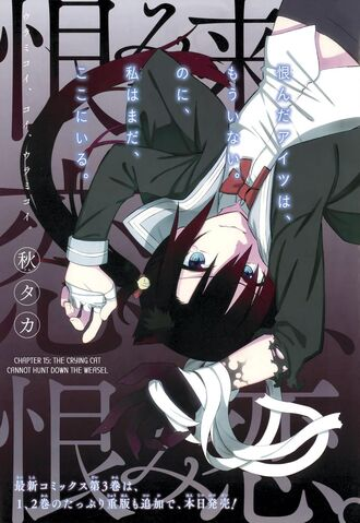 File:Chapter 15 Cover.jpg