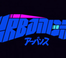 Urbance