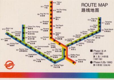 Smrt map 1987