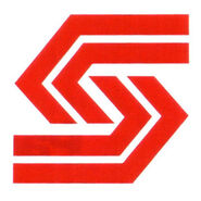 Old sbs logo