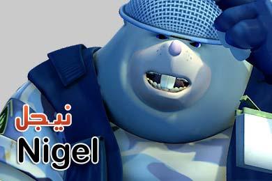 File:Nigel.jpg