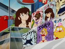 UY Episode 46 Maison Ikkoku comic book