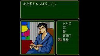 Urusei Yatsura Stay With You (PC Engine CD-Rom²) longplay part 2 3