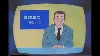 "Urusei Yatsura Ep 1+2 (DUB) ""Those Obnoxious Aliens"""