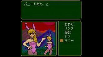 Urusei Yatsura Stay With You (PC Engine CD-Rom²) longplay part 3 3