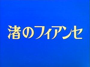 OVA4title