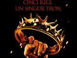 Urzeala tronurilor (serial)