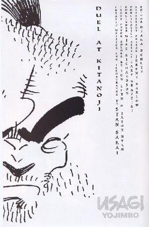 UY vol 3 no 60 - Nakamura Koji inner cover