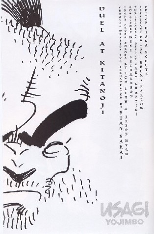 File:UY vol 3 no 60 - Nakamura Koji inner cover.jpg