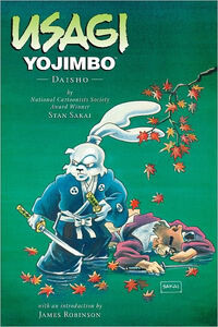 Book 09 - Daisho