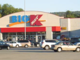 Big Kmart at 269 West Keldholme Byway, Fort Wayne, Indiana/Trivia
