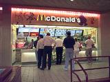 McDonald's at the Fairground Mall in Ashtabula, Ohio/Trivia
