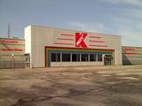 Kmart at 909 Park Avenue East, Aspen Colorado/Trivia