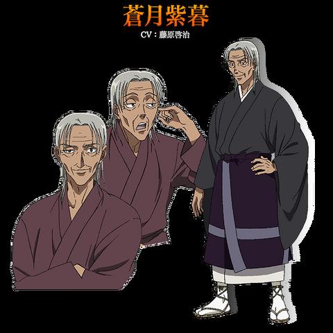 File:Shigure anime design.png