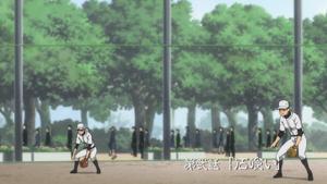 Episode 02 Title