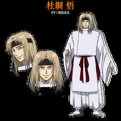 Satoru's Concept Art