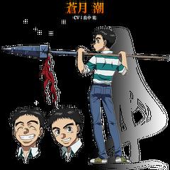 Ushio's Second Concept Art
