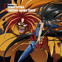 Ushio and Tora OST